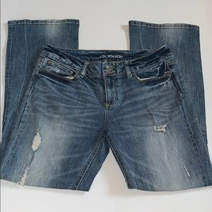VS Hipster Distressed London Jeans!
